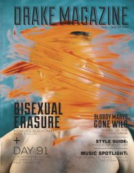 The fall 2015 issue of Drake Magazine won top honors for overall excellence in this year's Association for Education in Journalism and Mass Communication (AEJMC) Student Magazine Contest.