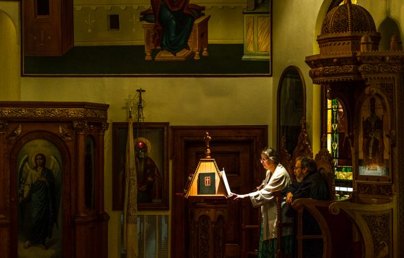 ... William Bitsas (right) chant hymns during the ine liturgy service at the Greek Orthodox Church of St. George. (Bob Blanchard /  A Spectrum of Faith  ... & Book explores Des Moinesu0027 religious ersity | Newsroom | Drake ... azcodes.com